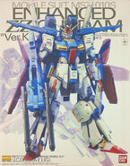 MG Enhanced ZZ Gundam VerKa