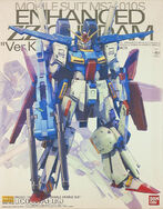 MG Enhanced ZZ Gundam VerKa