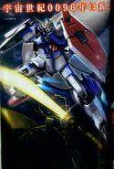 Mobile Suit Gundam U.C. 0096 Rising Sun 01