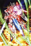 RX-0 Unicorn Gundam (Mobile Suit Gundam Series Calendar 2013)