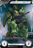 Rms106 p01 GundamCrossWar-Titans