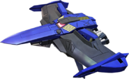 Gundam Griepe GGCR 2