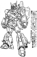 Initial Draft Zeta Gundam