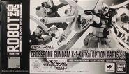 RobotDamashii xm-x1-KaiOptionPartsSet p01