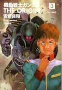Mobile-suit-gundam-the-origin-3