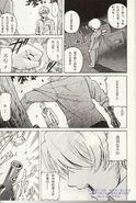 Stargazer Manga 13