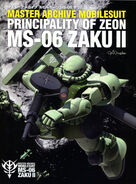 Zaku-archive-coverart