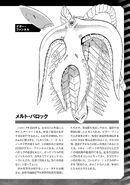 Gundam Cross Born Dust RAW v11 embed0195