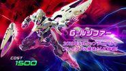 Gundam G-Lucifer EXVS2