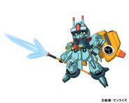 Gundiver 1