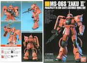 HGUC-Chars-Zaku-II-US-release-instructions