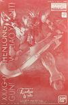 MG Shenlong Gundam EW Liaoya