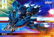 MS18E GundamDuelCompany
