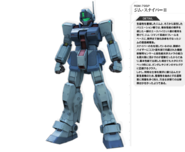RGM-79SP-ML-St
