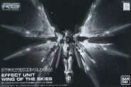 RG Strike Freedom Gundam Effect Unit Wing of the Skies