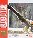 RobotDamashii gat-x103 p01