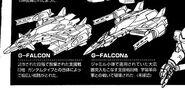 G-Falcon Δ