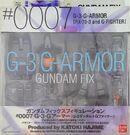 GFF 0007 G3-GArmor box-front