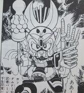Gundam Boy 07