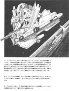 Gundam Chars Counterattack - High Streamer RAW Novel V01-246