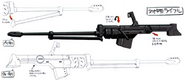 Gundam astaroth antimateriel rifle