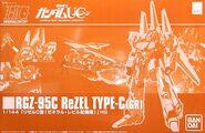 HG ReZEL Type-C GR