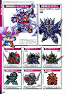 Kikoushin Character 7