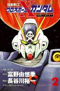MS Crossbone Gundam - Vol. 2 Insert Page