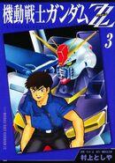 Mobile Suit Gundam ZZ Manga KCDX Vol.3