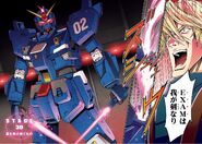 Side Story The Blue Destiny vol. 7 Stage 30