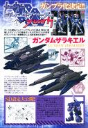 Gundam Build Divers Break - Gundam ACE Scan 201812