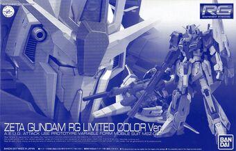 14 Shining Gundam Real Grade Image Download 15