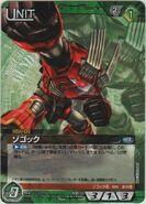 Msm08 p05 GundamWarNEXA