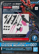 System Weapon Kit 007