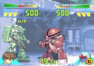 Gundamba 1218 790screen001