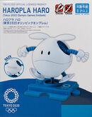 Haro (Tokyo 2020 Olympic Emblem)