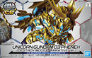 SDCD Unicorn Gundam 03 Phenex -Destroy Mode- (Narrative Ver.)