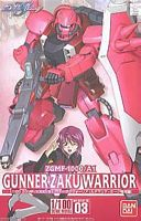 1-100 Gunner ZAKU Warrior