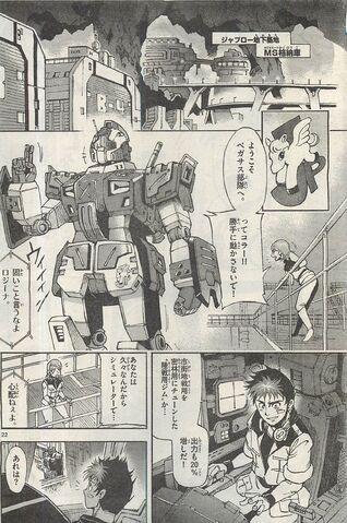 File:After-Jaburo 9.jpg