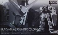 Gunpla RG GundamMkII RGLimitedColor box