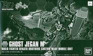 HGBF Ghost Jegan M
