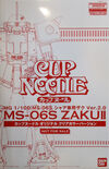 MG Zaku II Commander Type Char Aznable custom Cup Noodle Original Clear Color Ver.