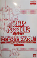 MG Zaku II Commander Type Char Aznable custom Cup Noodle Original Clear Color Ver.