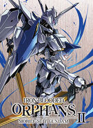 Mobile Suit Gundam IRON-BLOODED ORPHANS 2ND BD Vol.7