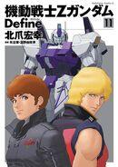 Mobile Suit Gundam Z Define Vol.11