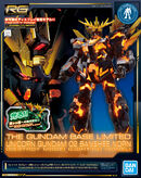 RG Unicorn Gundam 02 Banshee Norn (Destroy Mode) -Lighting Model-