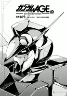 AGE-2 Manga