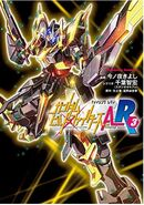 Gundam Build Fighters A-R Vol. 3