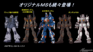 Gundam The Origin MSD Cucuruz Doan's Island mobile suits