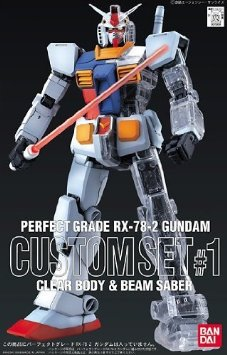 File:PGGundam-CustomSet1.jpg